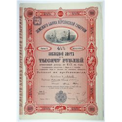 Zemstvo Bank of Kherson Governorate, 1916 Issued Bond.