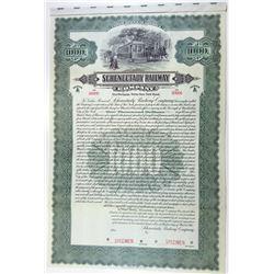 Schenectady Railway Co., 1916 Specimen Bond.