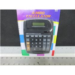 New Calculator / great for home or office