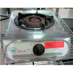 Ideal Life Single Burner Propane Portable Hot Plate, Model IL-3217