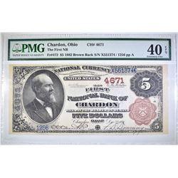 1882 $5 NB OF CHARDON, OH BROWN BACK CH# 4671