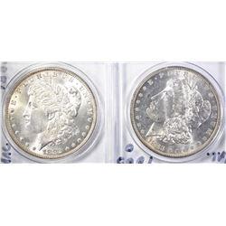 1882 & 83-O MORGAN DOLLARS CH BU