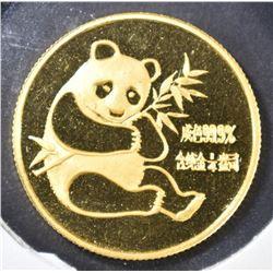 1982 1/4 OUNCE GOLD CHINESE PANDA