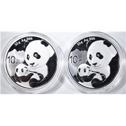 2-2019 ONE OUNCE CHINESE SILVER PANDA COINS