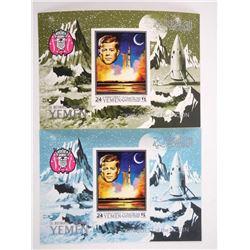 Lot of Stamps - Apollo XI