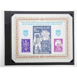 Apollo XI