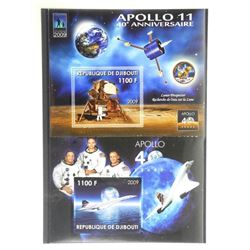Lot of 7 Stamps - Apollo XI