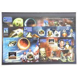 Lot of 20 Stamps - Apollo XI