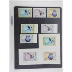 Lot of 9 Stamps - Ajman 3x 1 Riyal, 3x 2 Riyals, 3x 5 Riyals.
