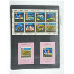 Lot of 10 Stamps - Ajman State Apollo 11.