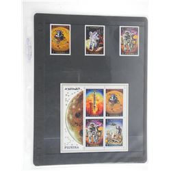 Lot of 8 Stamps - Fujeira.