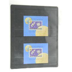 Lot of 2 Stamps - Manama 15 Riyals.