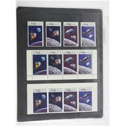 Lot of 12 Stamps - Ras Al Khaima.