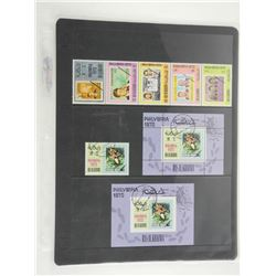 Lot of 8 Stamps - Philympia Ras Al Khaima.