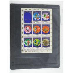 Lot of 9 Stamps - Umm Al Qiwain.