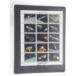 Lot of 15 Stamps - Mission to the Moon.