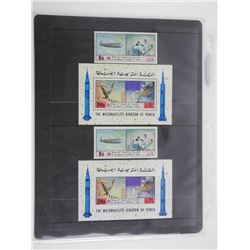 Lot of 4 Stamps - The Mutawakelite Kingdom of Yemen.