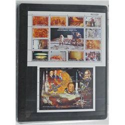 Lot of 19 Stamps - Republique Dutchad & Nicargra Siglo.
