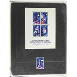 Lot of 5 Stamps - Republique Du Dahovey.