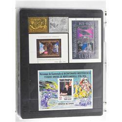 Lot of 5 Stamps - Republica De Guinea & Guatemala.