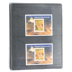 Lot of 2 Stamps - Republique Dutchad.