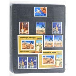 Lot of 10 Stamps - Republique Du Niger.