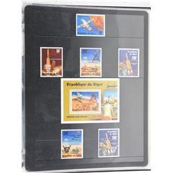 Lot of 7 Stamps - Republique Du Niger.