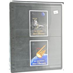 Lot of Stamps - 30th Anniversary of the Apollo 11 MoonLanding - Uganda.