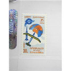 Estate Stamp - Egypt.