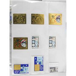 Lot of 9 Stamps - Republique Gabonaise.