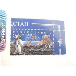 Estate Stamp - Kazakhstan.