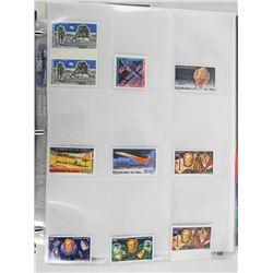 Lot of 10 Stamps - Republique Du Mali.