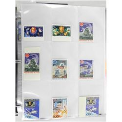 Lot of 9 Stamps - Republique Du Mali.