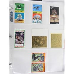 Lot of 8 Stamps - Oman.