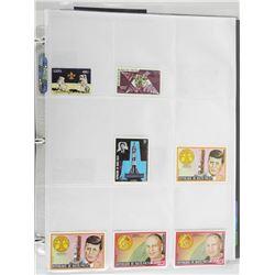 Lot of 7 Stamps - Republique De Haute Volta & Uganda.
