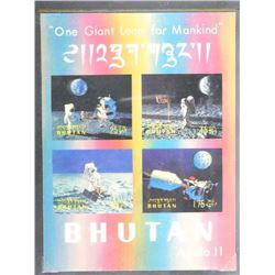 Apollo Collectible - One Giant Leap for Mankind - Bhutan.