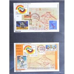 Lot of 2 Stamps - Bolivia.