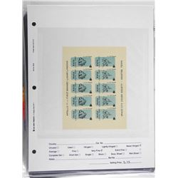 Lot of 10 Stamps - Apollo 11 First Manned Lunar Landing