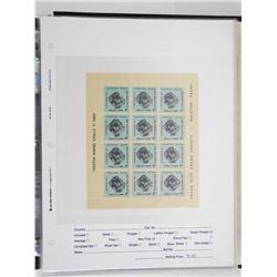 Lot of 12 Stamps - Houston Honors Apollo 11 Crew.