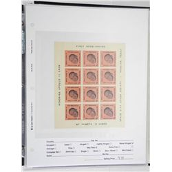 Lot of 12 Stamps - Honoring Apollo 11 Crew First Moon Landing.