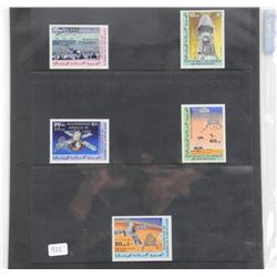 Lot of 5 Stamps