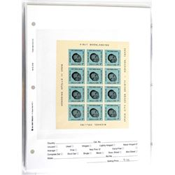 Lot of 12 Space City Cover Society Stamps
