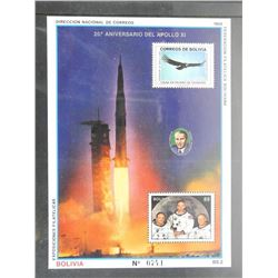 Lot of Apollo 11 Stamps