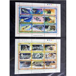 Lot of 18 Apollo 11 Stamps
