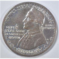 1928 HAWAII COMMEM HALF DOLLAR  BU RARE