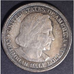 1892 COLUMBIAN EXPO HALF DOLLAR