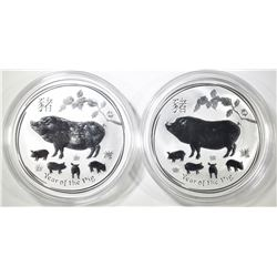 2-2019 AUSTRALIA 1oz YEAR OF THE PIG COINS