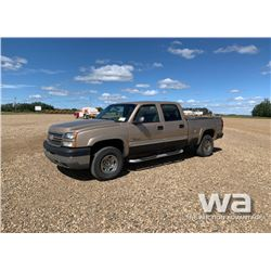 2005 CHEVROLET SILVERADO 2500HD PICKUP