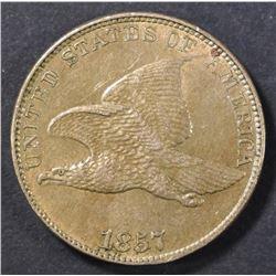 1857 FLYING EAGLE CENT BU
