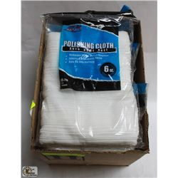 BOX OF POLISHING CLOTHS